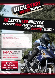 MAX DRIVE POSTER RECLAME